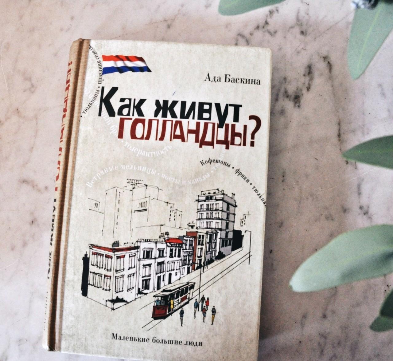 Огромный мир открыт и манит: книгипро путешествия в другие страны